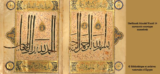 The Koran: between text and context